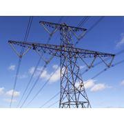 Услуги по передаче электроэнергии фото