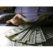 Формирование инвестиционного портфеля фото