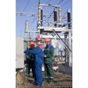 Распределение поставка и учет электроэнергии фото