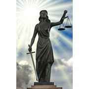 Абонентское обслуживание юридических лиц фото