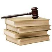 Услуги по юридической информации фото