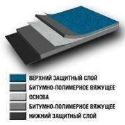 Унифлекс ЭКП гранулят зеленый фото