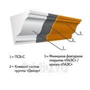 Архитектурный декор из ПСБ-с фото