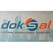 Серия «Econom».Подсистема на Керамогранит.Алюминиевые системы вентилируемых фасадов «DokSal». фото