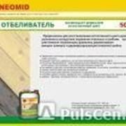Отбеливатель древесины NEOMID 500 1:1 фото