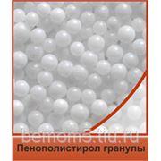 Пенополистирольные гранулы фото