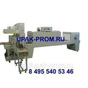 Автомат для групповой упаковки бутылок в пленку BSF-6030XI / BS6040L фото