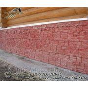 Плитка для облицовки цоколя «Старая крепость» фото