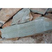 Златалит голубой фото