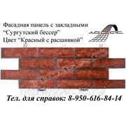 Фасадная панель «Сургутский бессер», цвет «Красный с расшивкой» фото