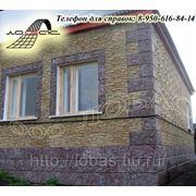 Фасадные плитки с креплением «Старая крепость» и «Большой песчаник» фото