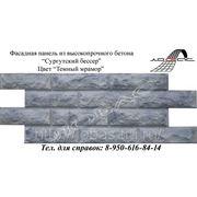 Фасадная панель «Сургутский бессер», цвет «Темный мрамор» фото