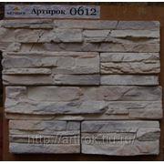 Облицовочный камень «Артирок 0612» фото