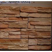 Декоративный облицовочный камень «Артирок 0604» фото