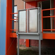 Самый доступный вертикальный подъемник для инвалидов. фото