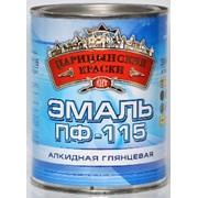 Эмаль светло-голубая ПФ 115 2,7 кг. фото