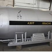 Оборудование емкостное для азота, аргона, кислорода фото
