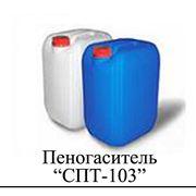 фото предложения ID 2585124