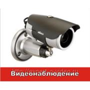 Системы видеонаблюдения для дома и офиса, низкие цены, - охранное видеонаблюдение в Эксперт-Видео фото