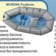 Лодка резиновая Рыбачок(подушка, гребки) фото