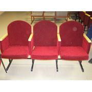 Кресла зрительного зала фото
