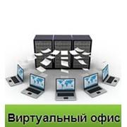 фото предложения ID 16249131