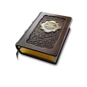 Книга Большая книга афоризмоф фото