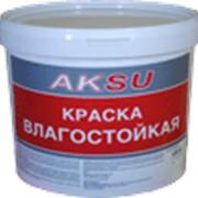Краска влагостойкая ВД-АК - AKSU фото