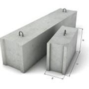 Фундаментные блоки ГОСТ 13579-78 ФБС-24-6-6т фото