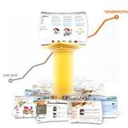 Поисковая оптимизация сайта, оптимизация сайта – залог его успешного продвижения фото