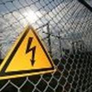 Энерготрейдинговые услуги фото