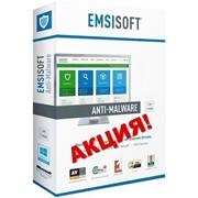 Выезд инжинера к клиенту + лицензия Антивируса Emsisoft Anti-Malware (только г.Черкассы) фото