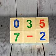 """Деревянные кубики """"Цифры"""", 6 элементов фото"""