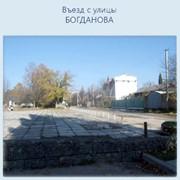 Аренда коммерческой недвижимости Севастополь фото