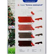"""Новинка! Фасадные панели """"Камень Природный"""", в наличии в Новосибирске! фото"""