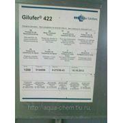 Ингибитор солеотложений Гилуфер Gilufer 422 фото