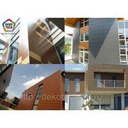 Фасадные HPL панели Fundermax Exterior, Макс панели фото