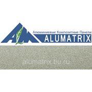 Алюминиевые композитные панели Alumatrix (Алюматрикс) Серебро матовое фото
