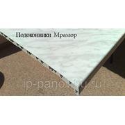 РЕАС Подоконник ПВХ Пластиковый Мрамор (Ширина 30 см) фото