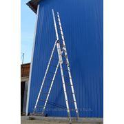 Лестницы трехсекционные универсальные алюминиевые