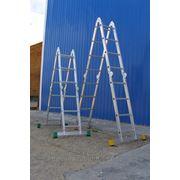 Лестница, 4 х 4 ступени, алюминиевая, шарнирная / Р 97791 фото