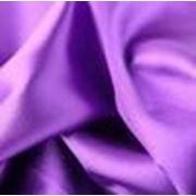Краситель жирорастворимый фиолетовый Solvent Violet 14