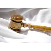 Юридическая помощь в процессах неплатежеспособности правовой защиты фото
