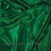 Краситель кубовый ярко-зеленый ЖД VAT Green 2 фото