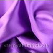 Краситель кубовый ярко-фиолетовый КД VAT VIOLET 1 фото