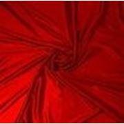 Краситель жирорастворимый красный С Solvent Red 1 фото