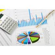 Аудит финансовой отчетности фото