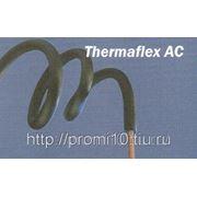 Трубная изоляция Thermaflex AC