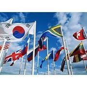 Изготовление методом сублимации флагов любого дизайна и размера. Флаги фирменные флаги государств флаги фанатские рекламные флаги. Печать на 5 видах тканей фото