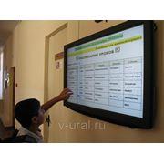 Интерактивное расписание (ЦОИМ) фото